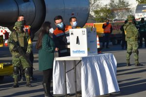 Llegan a México dos cargamentos más de vacunas contra virus SARS-CoV-2; suman 53 mil 625 dosis