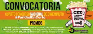Convocatoria Concurso nacional de cineminuto «Paridad de género».